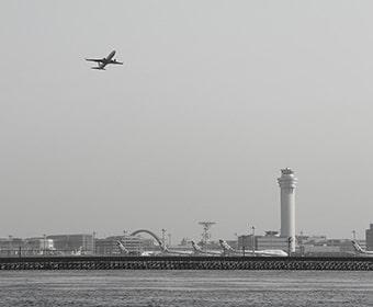 Airportservice
